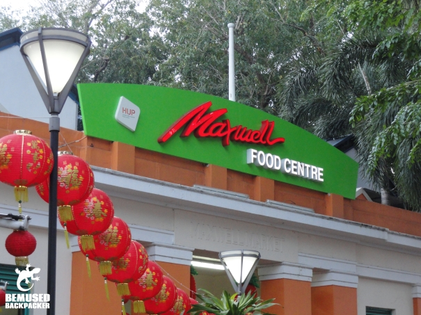 Singapore Maxwell Road Food Court