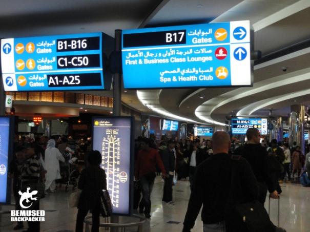 Dubai airport transfer lounge