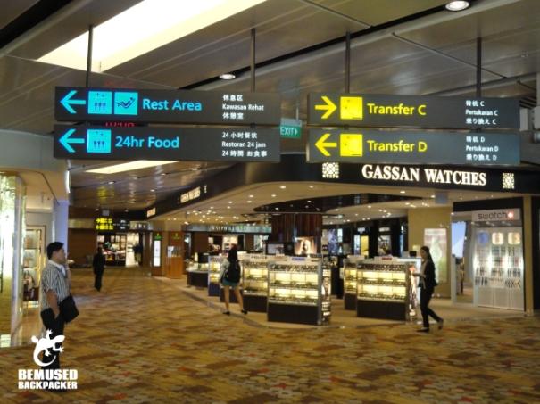 Singapore airport duty free lounge