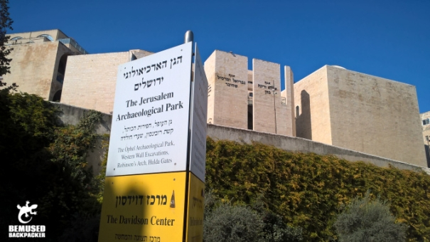 City of David Archaeological Park Jerusalem Israel