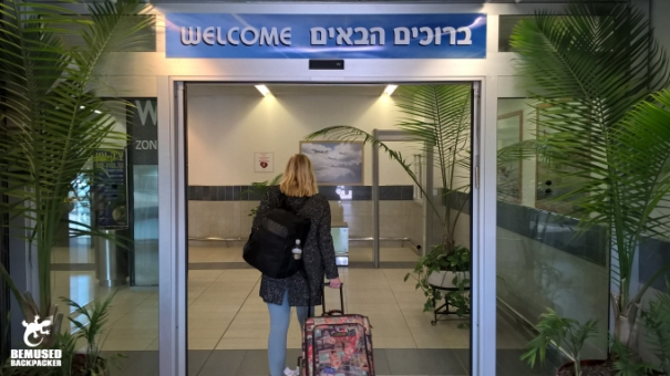What To Expect At Israel's Airport Security  | Bemused